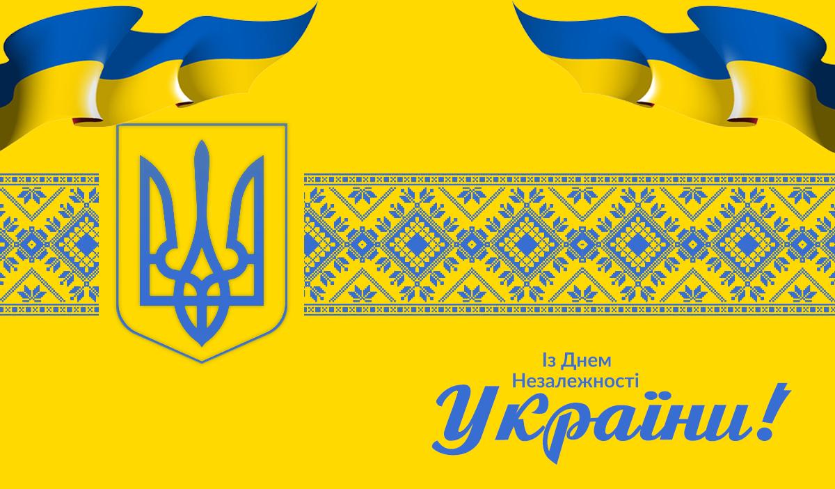 1_ua(1)